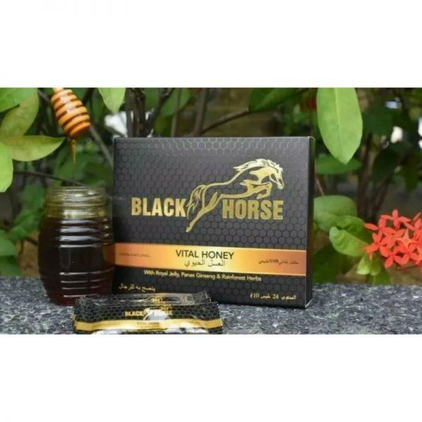 black horse miel pur